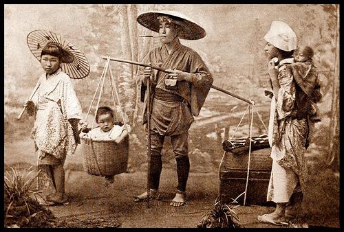 ősi japán család