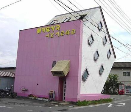 Sakara étterem, Matsumoto, Japán
