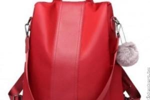 Az ezerarcú női táska