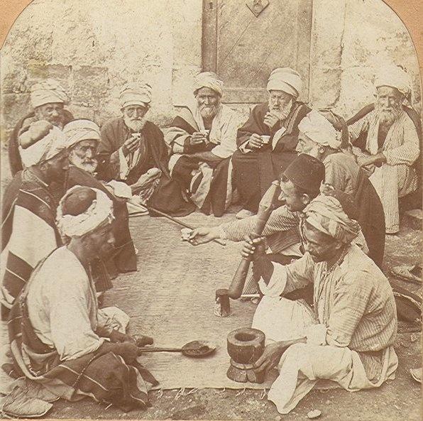 palesztin-kvhaz-wiki
